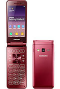 Samsung Galaxy Folder2 pret